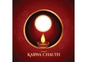 原创传统节日印度排灯节万灯节主题矢量装饰背景