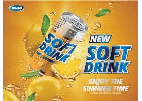 橙汁易拉罐主题产品展示海报设计