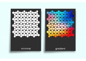 渐变炫彩几何图形组合矢量海报设计