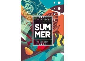 个性创意夏日主题海报设计