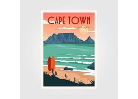 落日唯美沙滩海边主题复古简洁海报设计