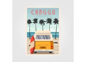 海边度假主题复古简洁海报设计