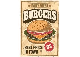 汉堡包主题复古简洁海报设计