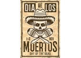 墨西哥巴西风格帽子舞蹈骷髅主题复古简洁海报设计
