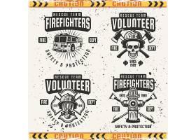 消防救援主题复古简洁海报设计