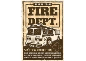 消防车主题复古简洁海报设计