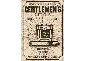 威士忌雪茄主题复古简洁海报设计