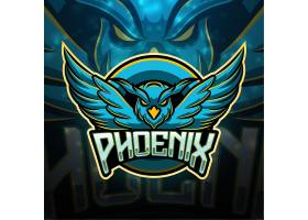 蓝色鹰主题游戏徽章图标LOGO设计
