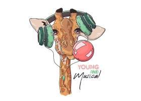 戴耳机吃口香糖的长颈鹿卡通插画设计