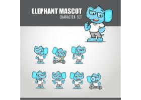 蓝色戴眼镜的大象卡通插画设计
