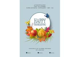 感恩节通用英文版宣传海报传单设计