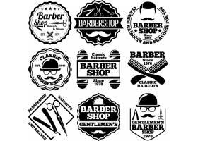 梳子剪刀理发主题标签标贴设计