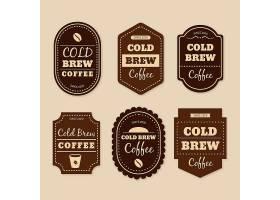 咖啡主题产品标签标贴设计