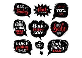 黑色星期五主题标签标贴设计