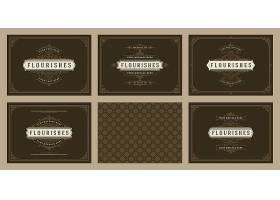 欧式大气简洁香槟色边框主题产品标签标贴设计