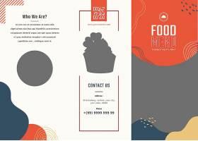 菜单平面版式设计
