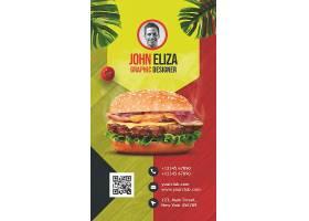 汉堡包餐饮外卖主题海报设计
