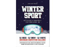 冬天夜晚雪山滑雪护目镜主题海报设计