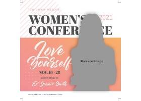 现代年轻女性剪影主题海报封面设计