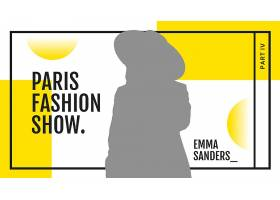 现代时尚女性剪影简洁主题海报设计
