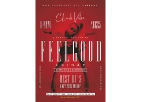 红色年轻性感女性海报封面设计