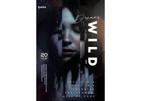 创意昏暗女性主题海报设计