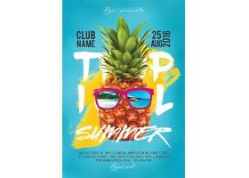 夏季菠萝聚会海报