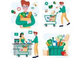 超市购物插画