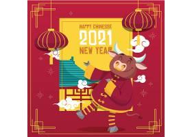 2021牛年素材海报