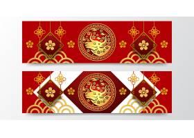 中国结合金牛素材海报