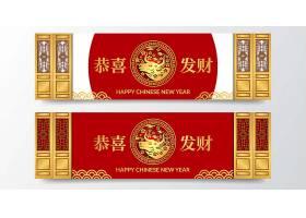 中式金色门户新年素材