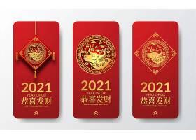 红色恭喜发财卡片素材