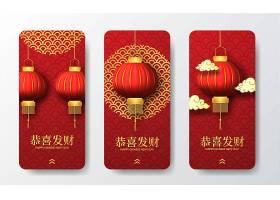 红色灯笼新年卡片