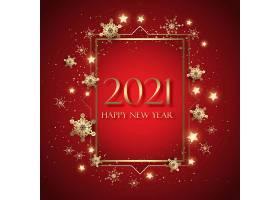 2021年圣诞节海报