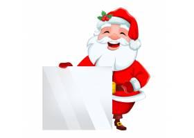 卡通可爱圣诞老人
