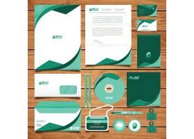 办公物品主题全套VI视觉识别系统设计