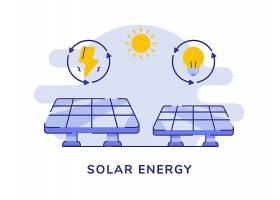 太阳能风力发电主题极简清新矢量插画设计