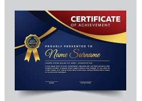 欧式大气通用毕业证书荣誉证书模板