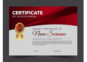 商务通用毕业证书荣誉证书授权书模板