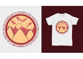 圆形山脉个性简洁T恤插画设计