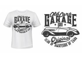 单色美式复古汽车主题经典T恤图案插画设计