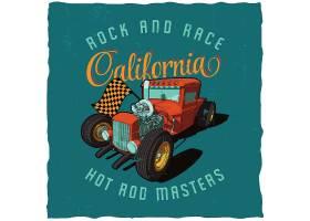 美式复古汽车主题经典T恤图案插画设计