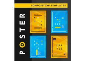 简洁时尚英语图形组合海报设计