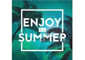阳光热带海岛椰树天空主题海报背景设计