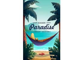阳光海边沙滩吊床热带椰树主题海报设计
