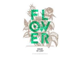 玫瑰花背景主题海报设计