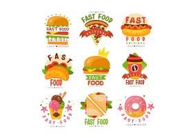 汉堡包热狗甜甜圈三明治冰激凌咖啡插画设计