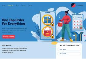 网购与安全个人信息识别网页矢量插画设计