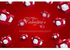 红色浪漫礼物情人节快乐矢量装饰背景