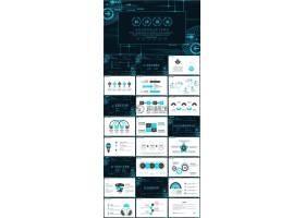 科技互联公司经营分析工作报告ppt模板
